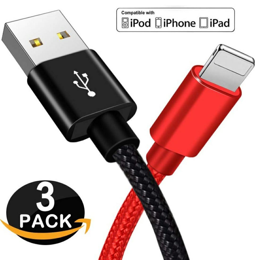 Lote 3 Cables Largos de iPhone (2Metros) | DESDE ESPAÑA