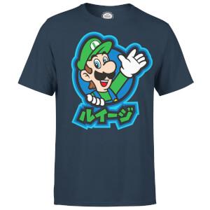 ZAVVI: Taza gratis por la compra de camisetas Nintendo