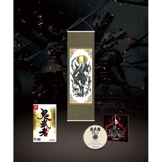 Onimusha: Warlords Nintendo Switch (Genma Seal Box) Edición Japonesa Limitada
