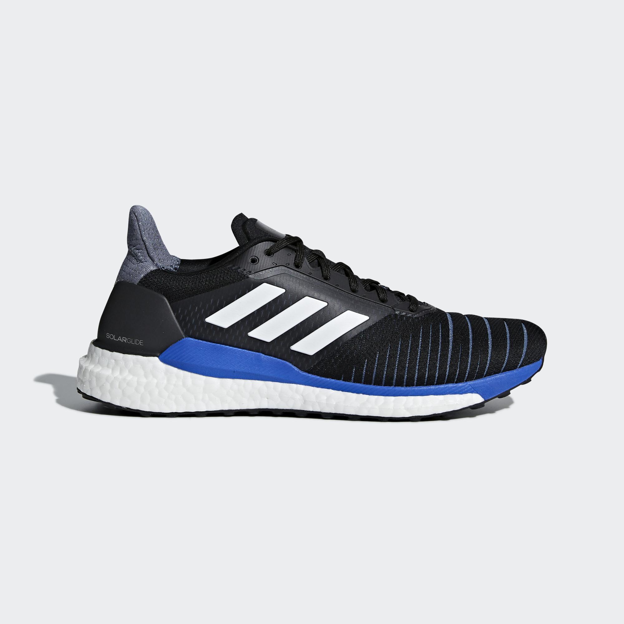 Zapatillas Solar Glide - Hasta el 50% de descuento en la web de Adidas. Añadid además el código SPECIAL25 para un descuento mayor