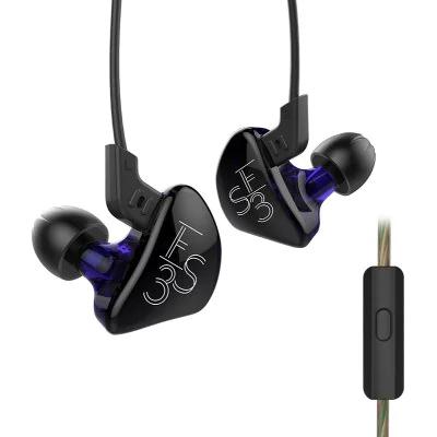 Auriculares Intrauditivos HiFi KZ KZ - ES3