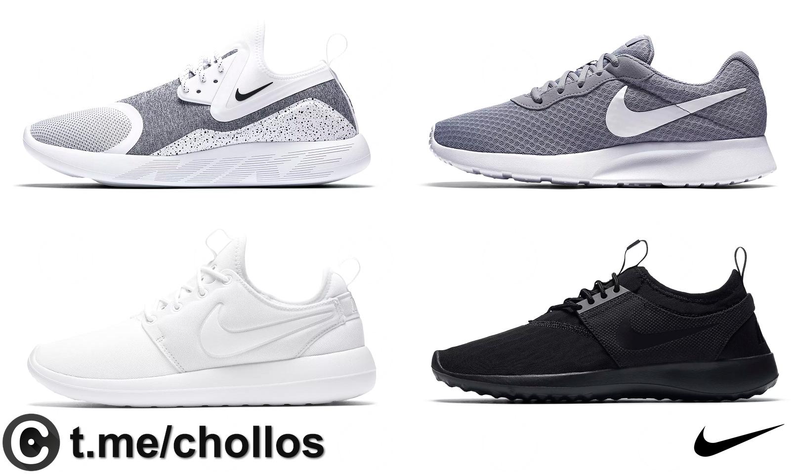 Rebajas 50% en Nike   25% EXTRA