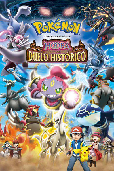 Película Pokemon: Hoopa y un duelo histórico (Pokémon TV)