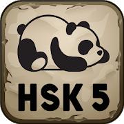 Learn Mandarin - HSK 5 Hero