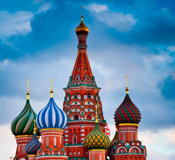 Vuelo a Moscú desde 65€ tramo