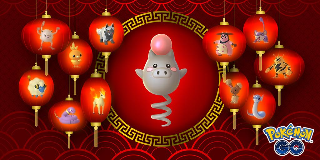 Pokémon Go celebra un nuevo evento con motivo del Año Nuevo Lunar