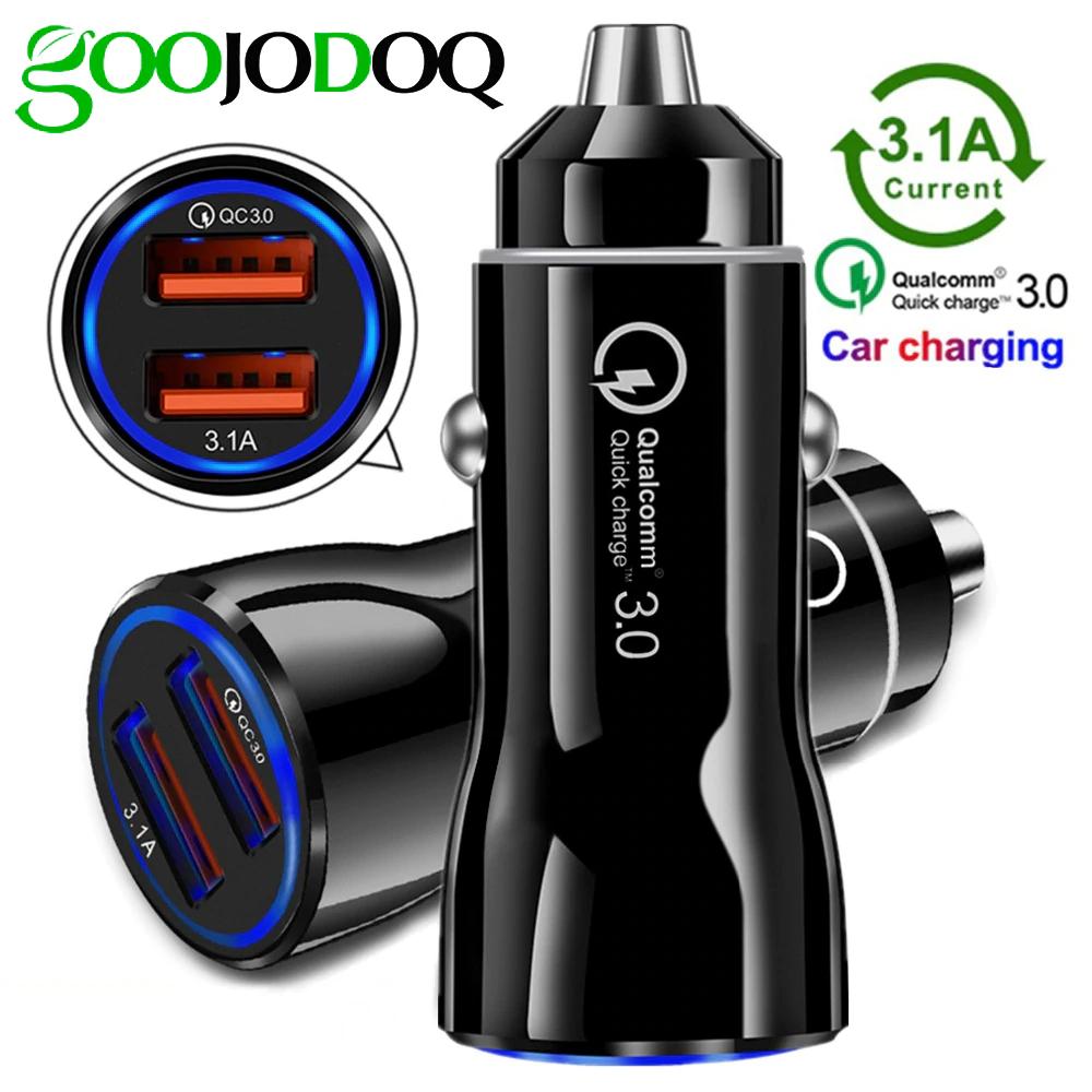 Cargador de coche DUAL de carga rápida 3,0 + 3.1a. Dual USB Car Charger. Qualcomm Quick Charge 3.0
