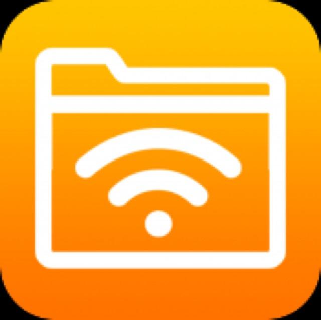 AirDisk Pro ahora gratis para IOS