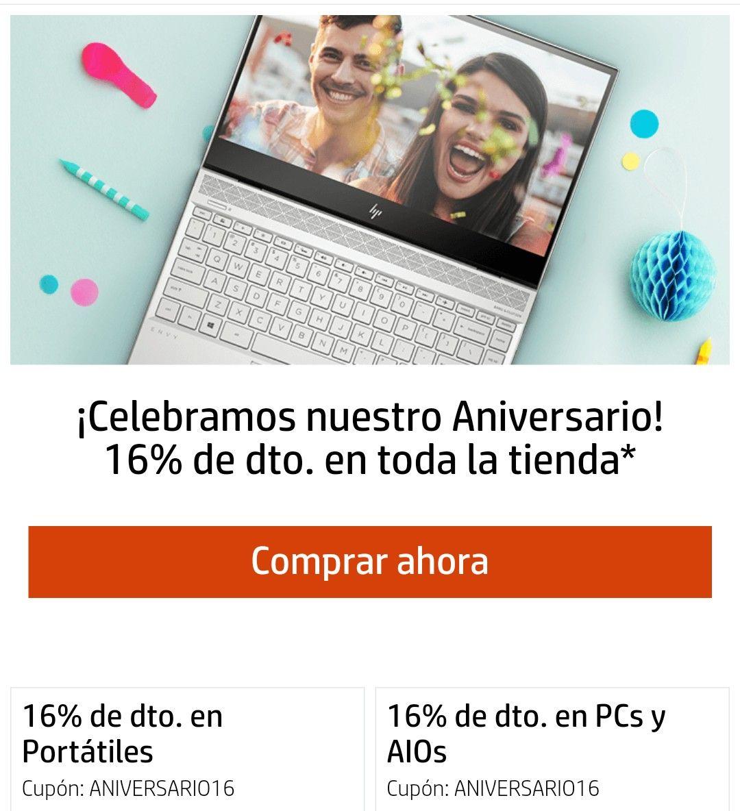 16° aniversario HP Store