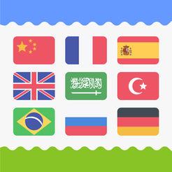 iOS: Smart Translator! - Traductor de 40 idiomas (GRATIS)