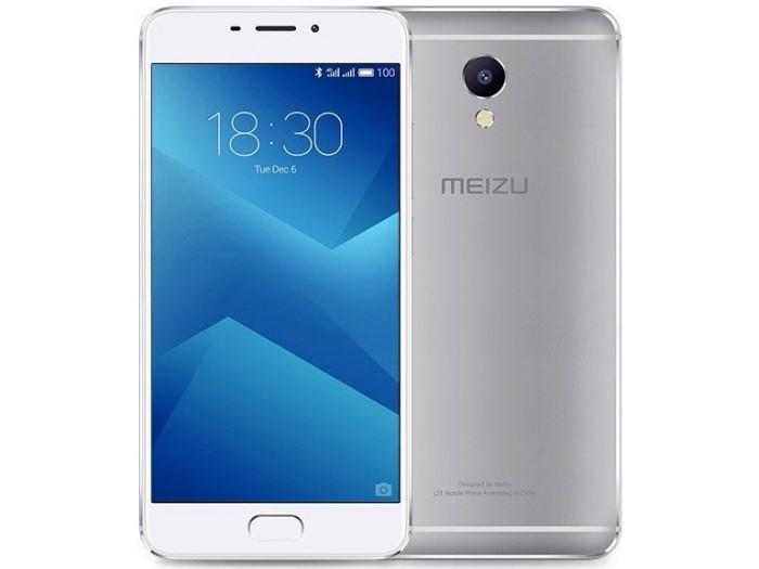 "Teléfono Meizu M5 Note 5,5"" 32GB/3GB 4G Plata/Blanco"