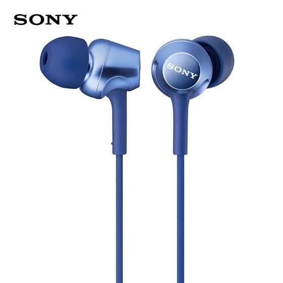 SONY MDR-EX255AP Auriculares intrauditivos de 3,5 mm