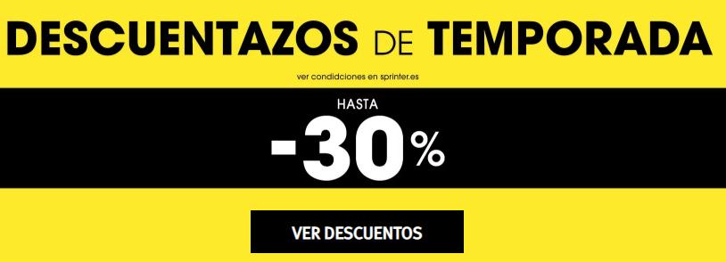 Zapatillas Adidas Advantage 30% + 10% adicional