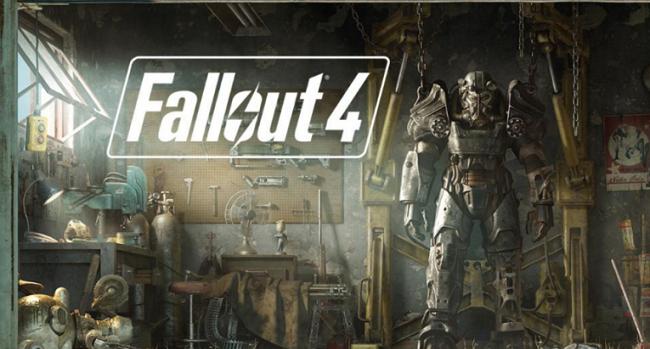 Fallout 4 (sólo este finde)