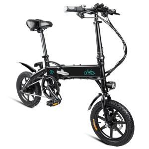 Bicicleta Eléctrica Plegable FIIDO D1 - DESDE ESPAÑA