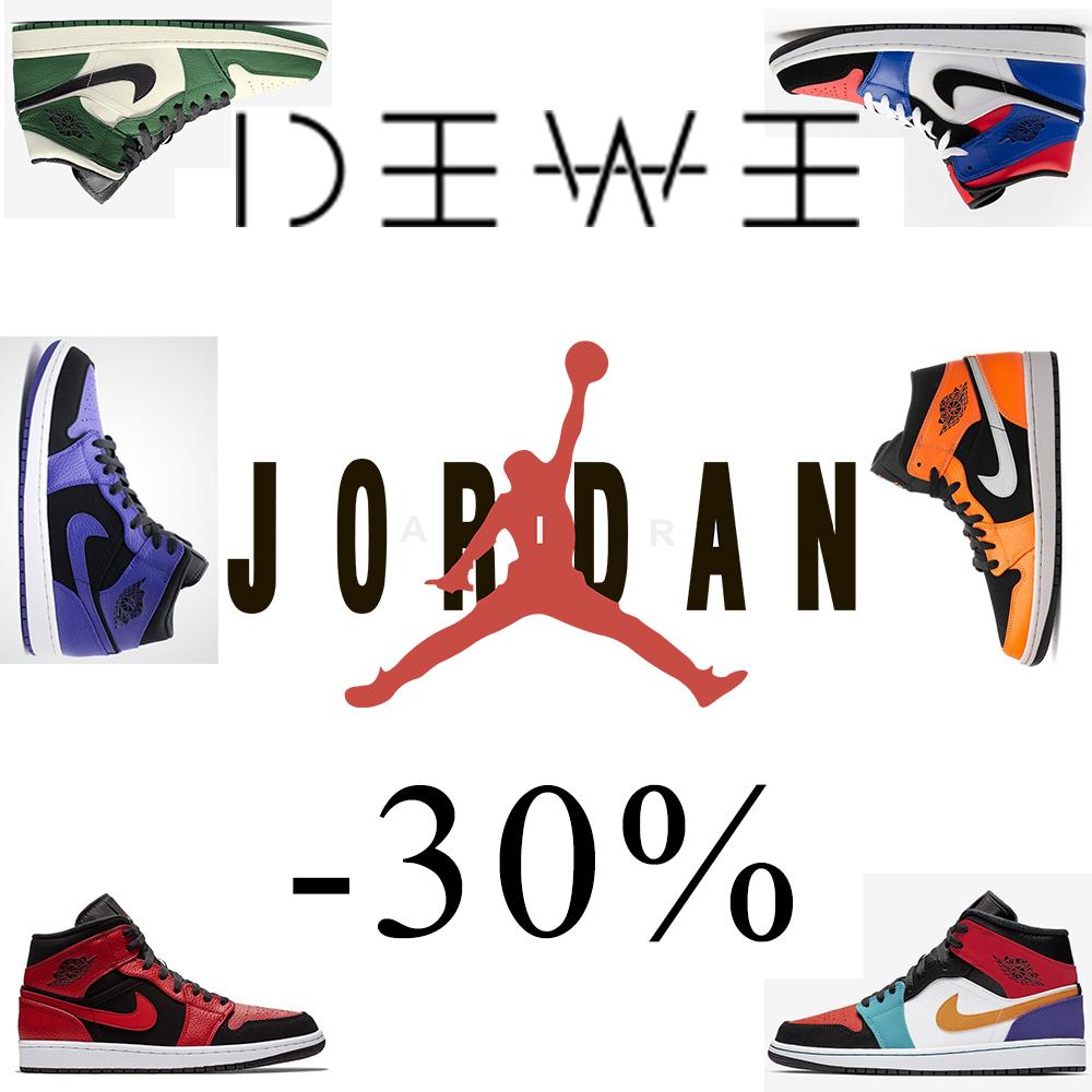 Descuento del 30% + Envío Gratis en la marca Jordan de Nike