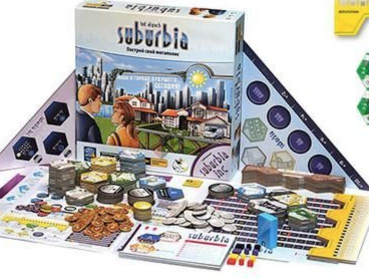 El juego de mesa Suburbia ahora gratis en tus dispositivos Android.
