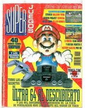 Gratis, más de 190 números de la revista española Superjuegos