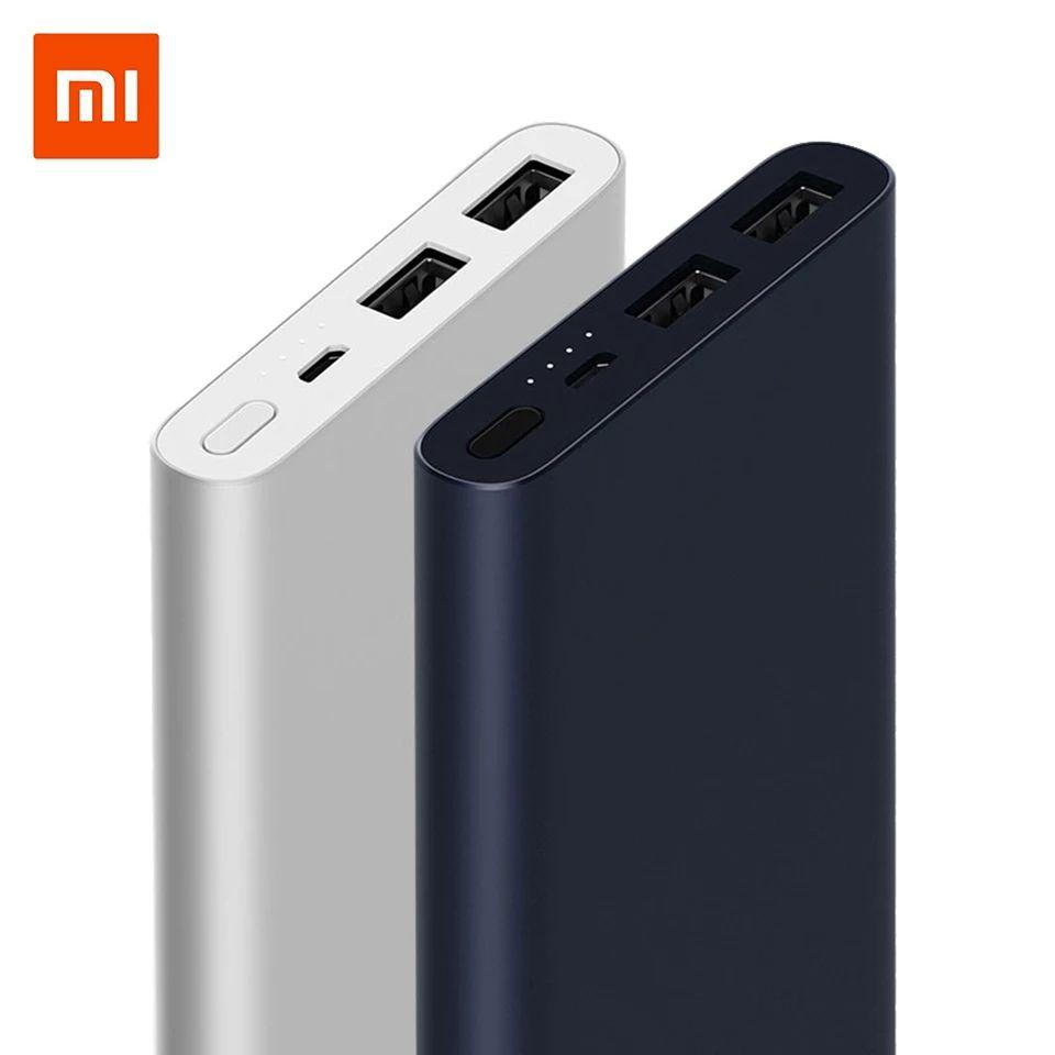 Xiaomi Powerbank 2 10000 mAh - doble usb