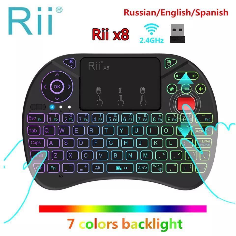 Teclado inalámbrico Original Rii x8 RGB versión actualizada del rii mini i8