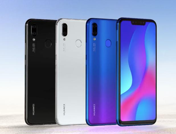 """Huawei P Smart Plus 6.3"""" 4Gb 64Gb Libre Negro o Purpura + Pack de regalos"""