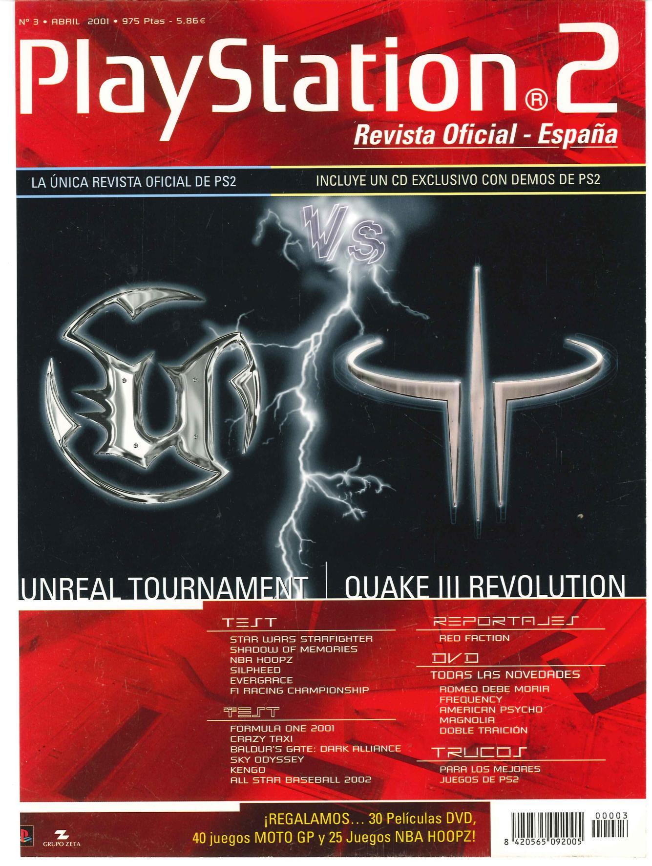Gratis: Revista Oficial PlayStation, Tu Micro Commodore, The Computer Gaming World y otras