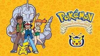 Gratis en TV Pokémon: La temporada 2 de la serie Pokémon