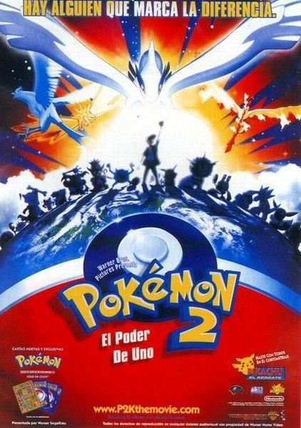 Gratis - Pokémon 2: El Poder de Uno (Pókemon TV)