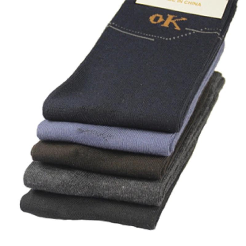 Lote de 10 pares de calcetines