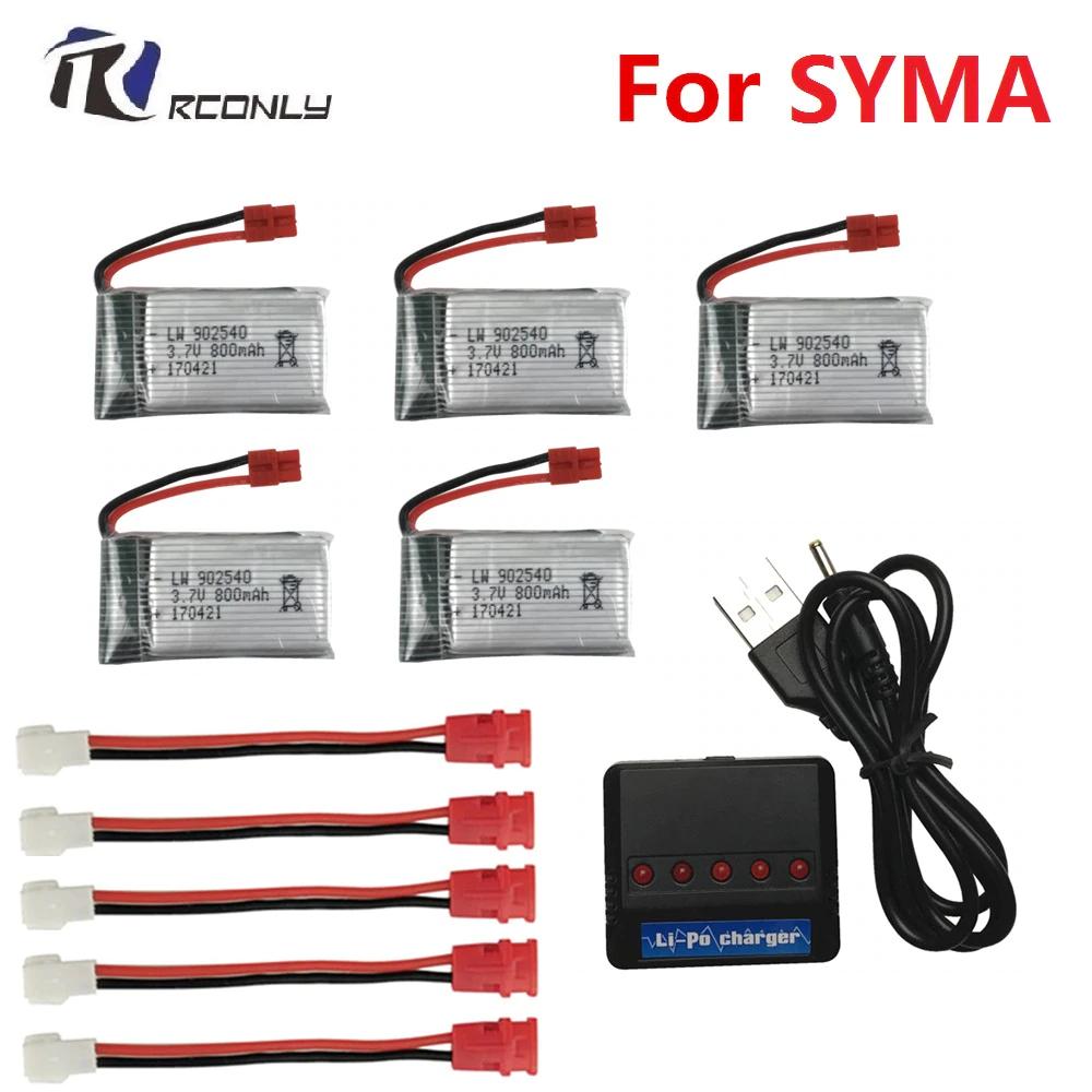 Baterías baratas para drones SYMA