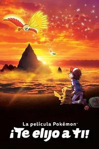 Gratis - La película Pokémon: ¡Te elijo a ti! (Pókemon TV)