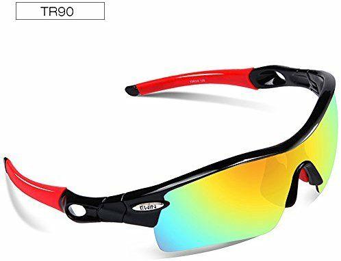 Gafas de Sol de Deporte Polarizadas