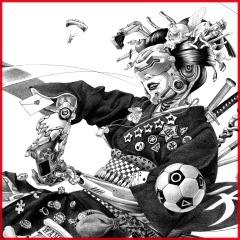 Gratis el Tema BIG IN JAPAN feat. SHOHEI (PS4)