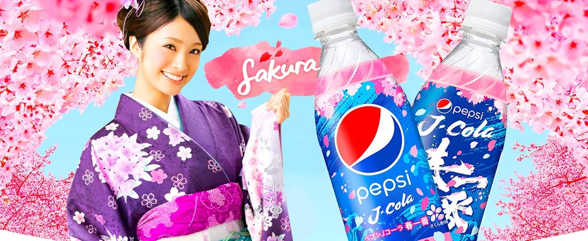 7% descuento en JaponShop