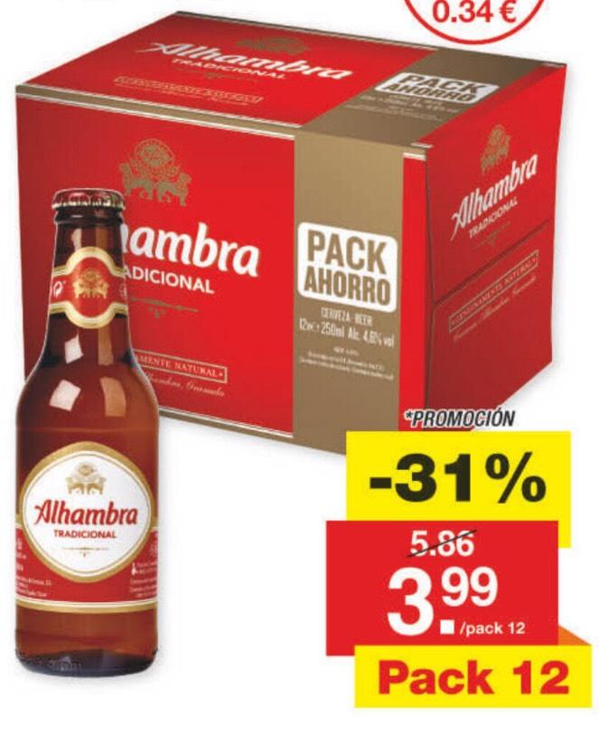 Pack 12 botellines Cerveza Alhambra Tradicional 25 cl. Lidl.
