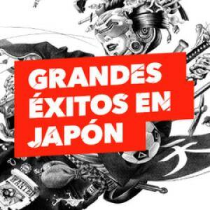 Ps4 Grandes Éxitos en Japón