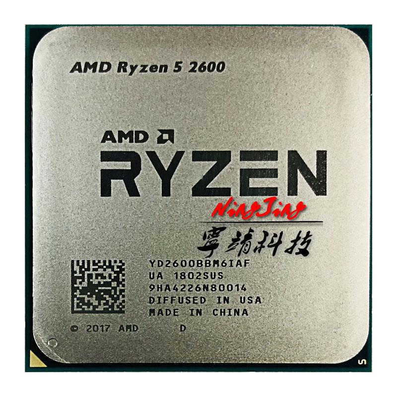 Ryzen 2600 usando el cupón de los 15$ de Aliexpress
