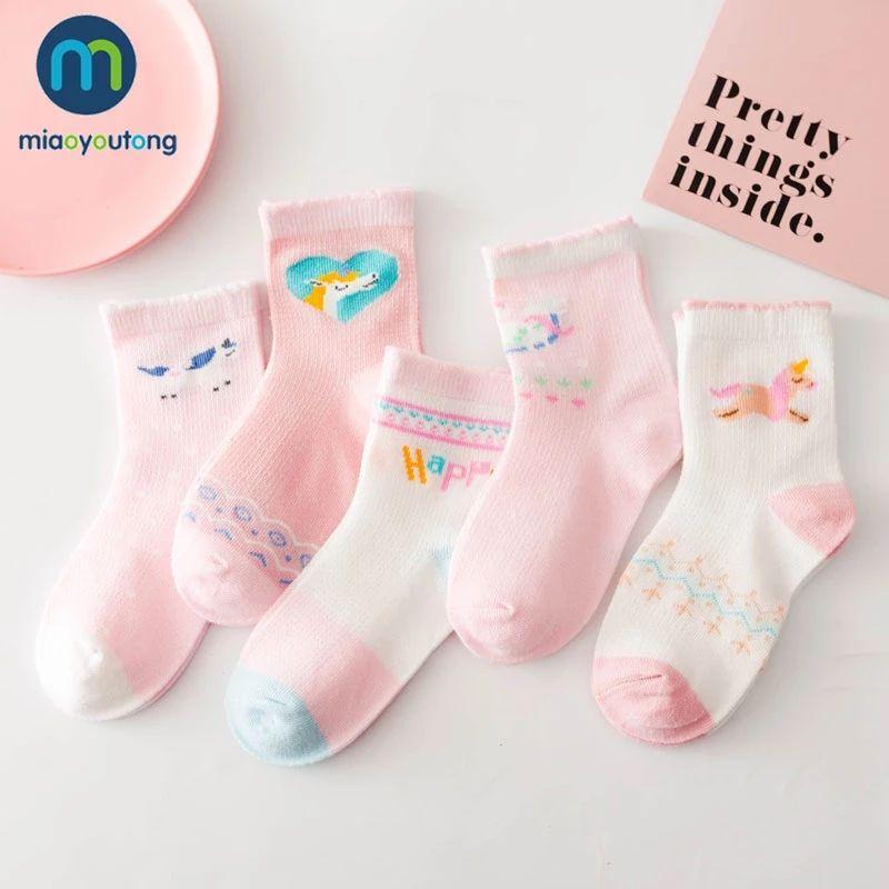 Calcetines de bebé (5 pares)