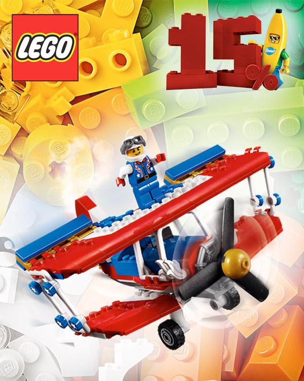 15% de descuento en todos los juguetes LEGO (El Corte Inglés)