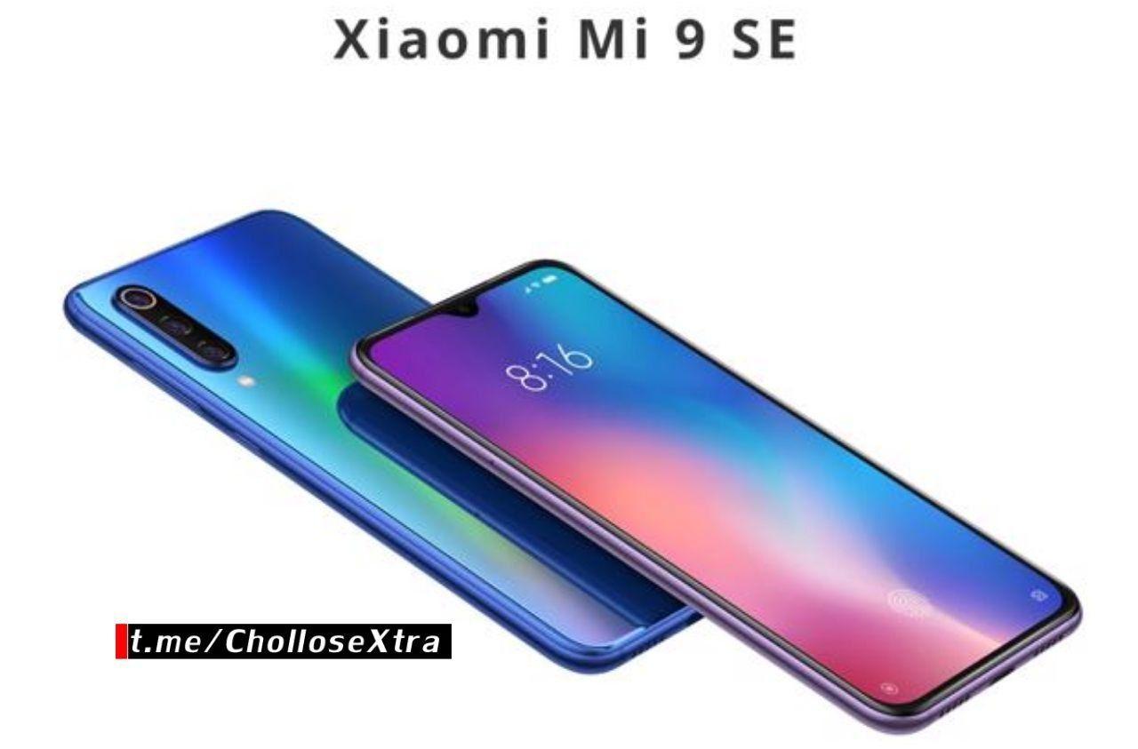 Xiaomi Mi9 SE 6+64GB