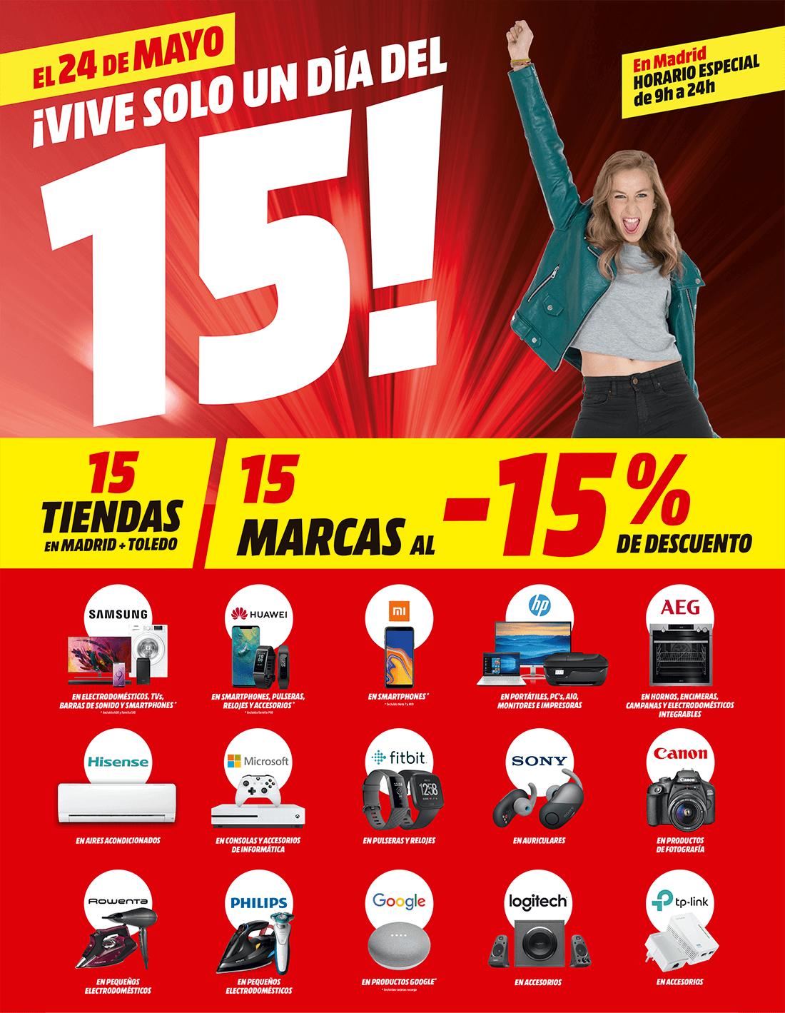 15 marcas al 15% de descuento en MediaMarkt Madrid