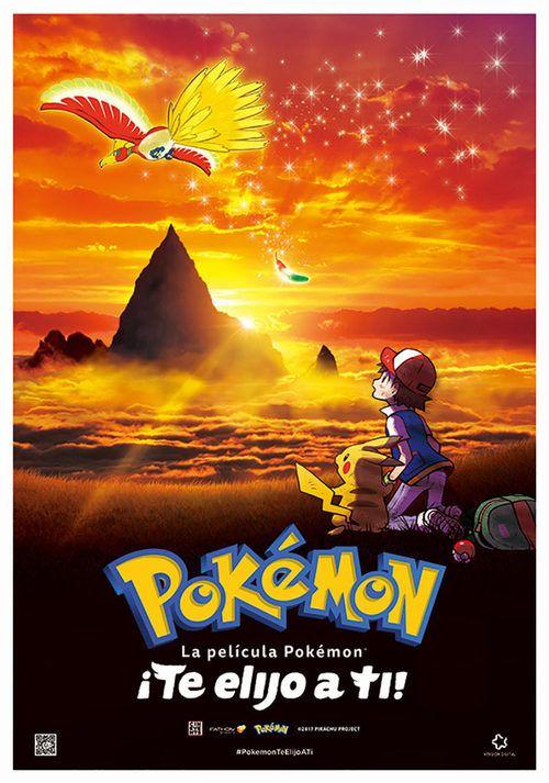 Pokémon: ¡Te elijo a ti! - Gratis en TV Pokémon