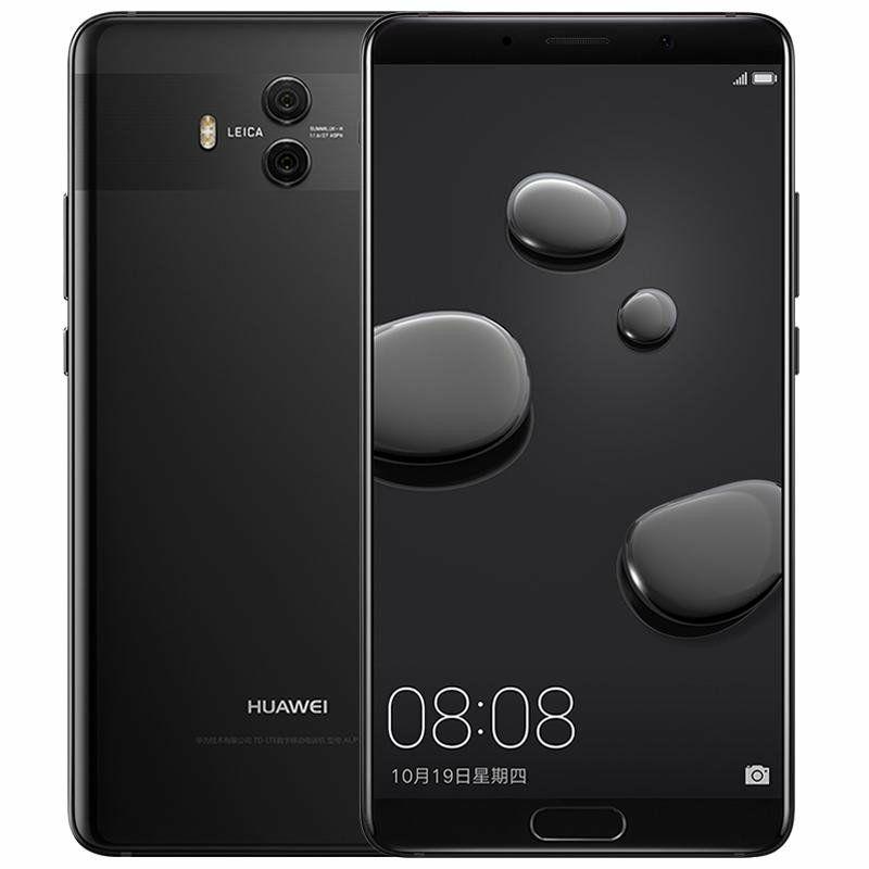 Huawei Mate 10 ALP-L29 Dual Sim 4G 64GB (Libre) - Negro