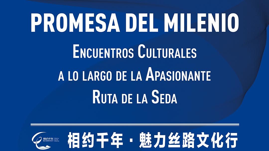 Espectáculo de DANZA y MÚSICA tradicional china. GRÁTIS [Madrid]