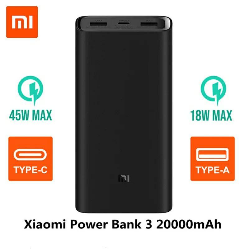 Xiaomi Powerbank 3 20000mAh 45W (mínimo histórico desde China)