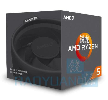 Ryzen 5 1400 Box Incluye Disipador (NUEVO)