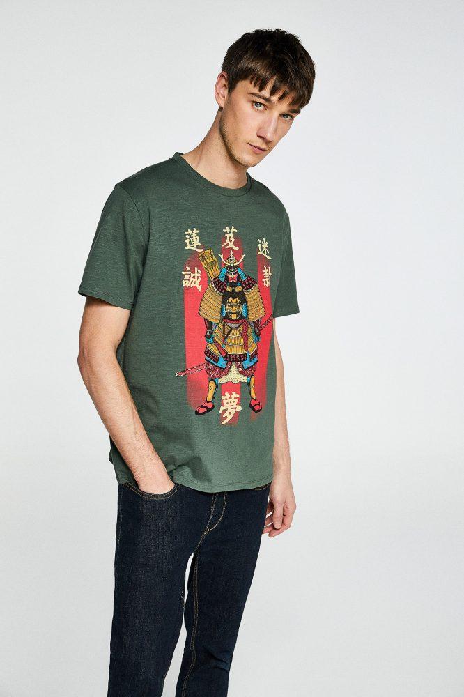 Camisetas a 7,99€ en Sfera