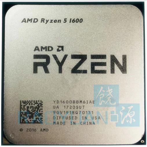 Ryzen 5 1600 (usado)