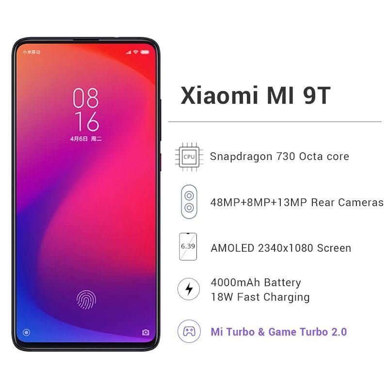 Xiaomi MI9 T 6gb/64gb