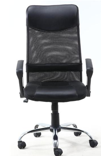 Silla escritorio ergonómica solo 48.9€
